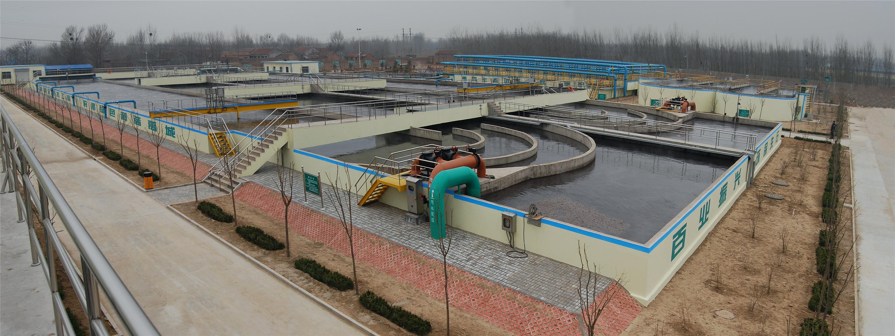 第一污水处理厂亚搏体育app官网登录一角